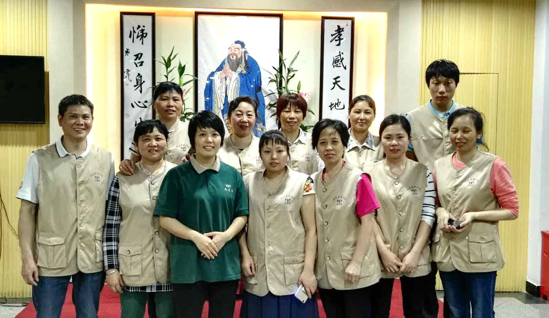 Lyheng Volunteers